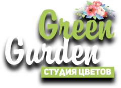 Логотип GreenGarden